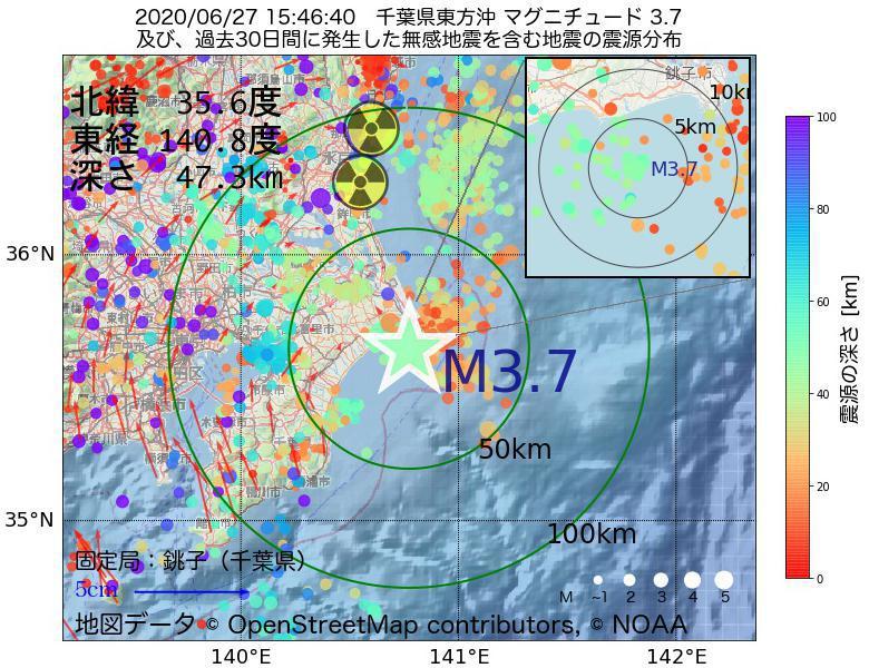 地震震源マップ:2020年06月27日 15時46分 千葉県東方沖でM3.7の地震