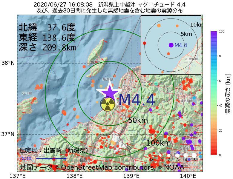 地震震源マップ:2020年06月27日 16時08分 新潟県上中越沖でM4.4の地震