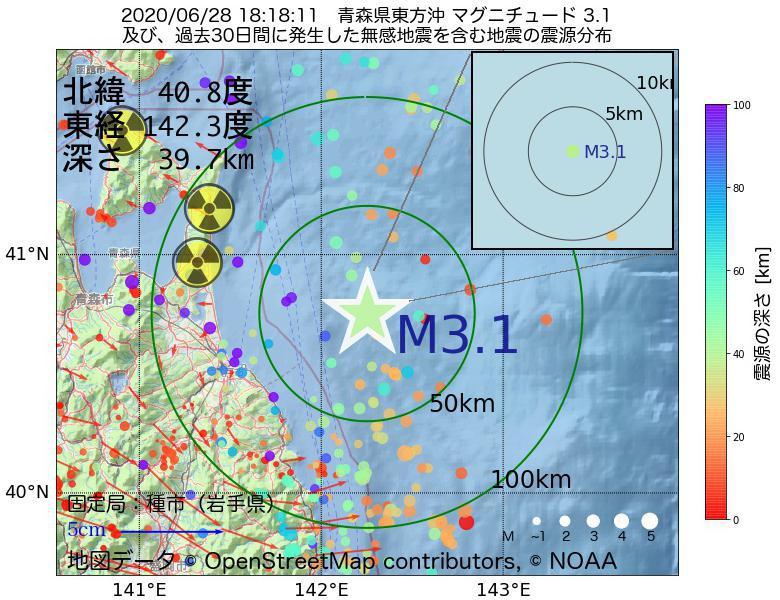 地震震源マップ:2020年06月28日 18時18分 青森県東方沖でM3.1の地震