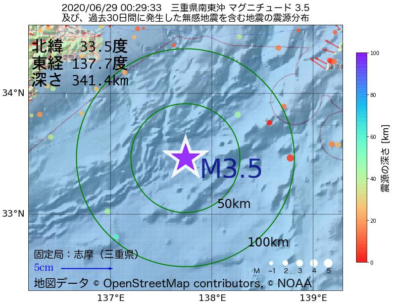 地震震源マップ:2020年06月29日 00時29分 三重県南東沖でM3.5の地震