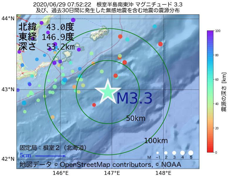 地震震源マップ:2020年06月29日 07時52分 根室半島南東沖でM3.3の地震
