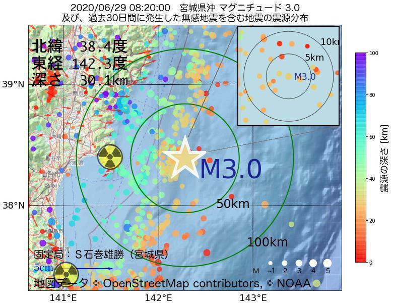 地震震源マップ:2020年06月29日 08時20分 宮城県沖でM3.0の地震