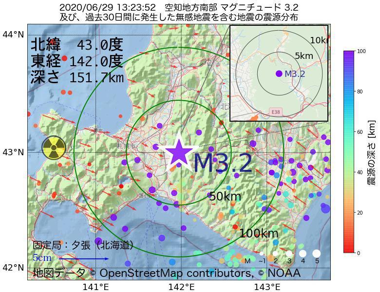地震震源マップ:2020年06月29日 13時23分 空知地方南部でM3.2の地震