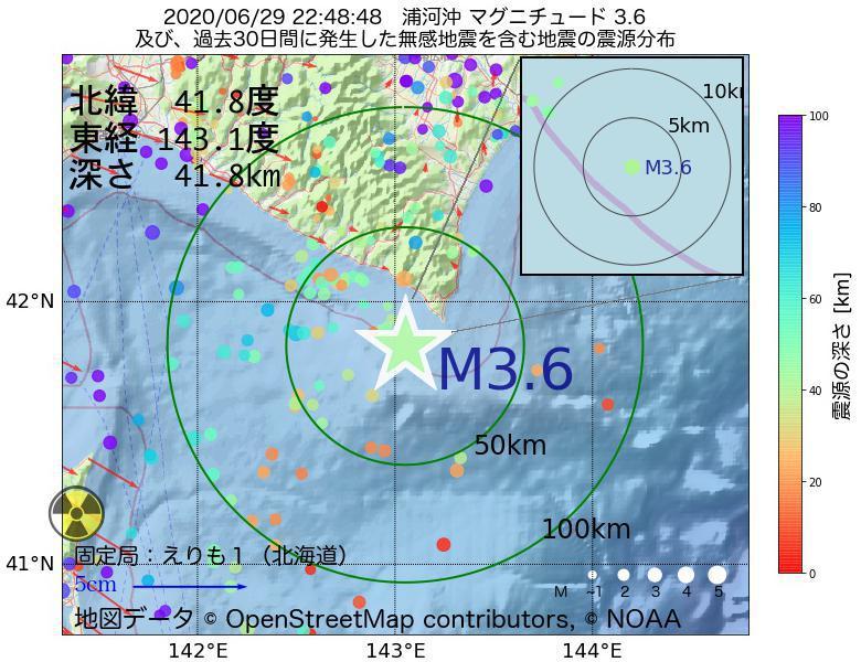 地震震源マップ:2020年06月29日 22時48分 浦河沖でM3.6の地震