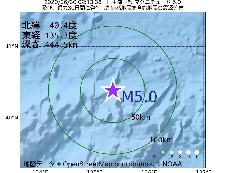 地震震源マップ:2020年06月30日 02時13分 日本海中部でM5.0の地震