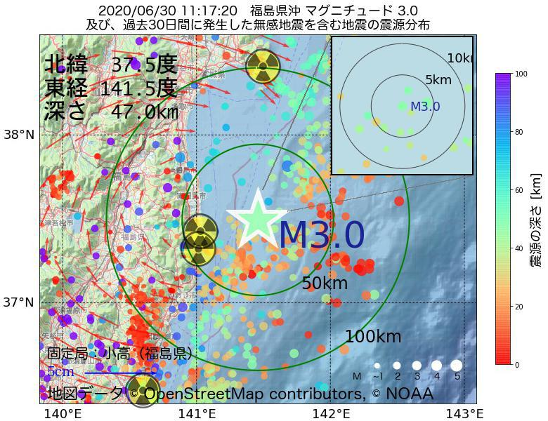 地震震源マップ:2020年06月30日 11時17分 福島県沖でM3.0の地震