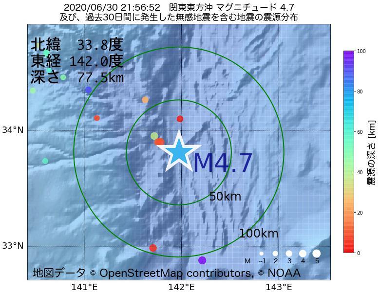 地震震源マップ:2020年06月30日 21時56分 関東東方沖でM4.7の地震