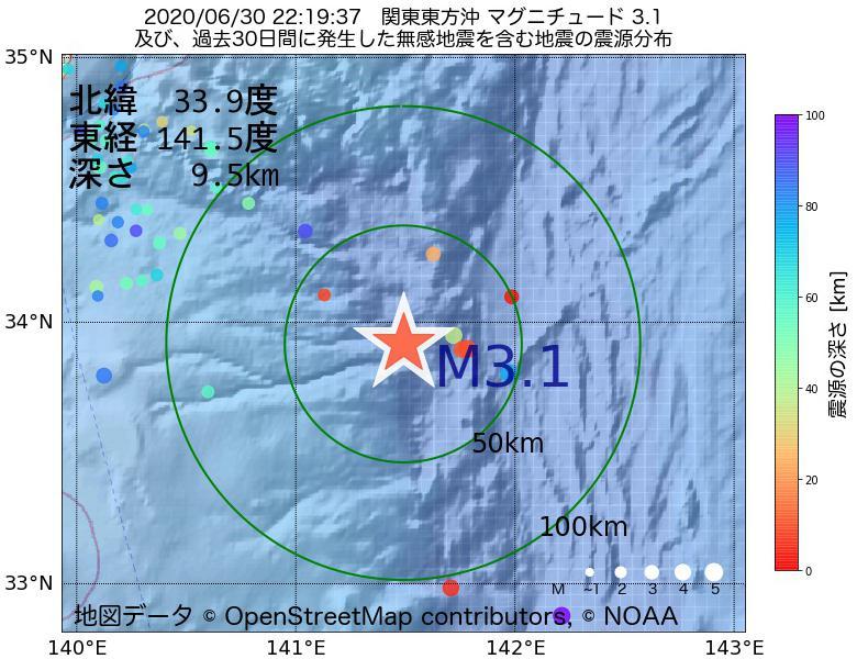 地震震源マップ:2020年06月30日 22時19分 関東東方沖でM3.1の地震