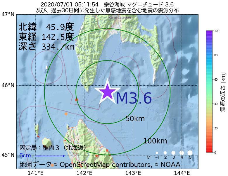 地震震源マップ:2020年07月01日 05時11分 宗谷海峡でM3.6の地震