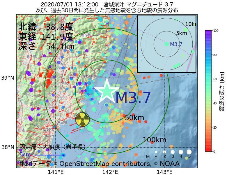 地震震源マップ:2020年07月01日 13時12分 宮城県沖でM3.7の地震