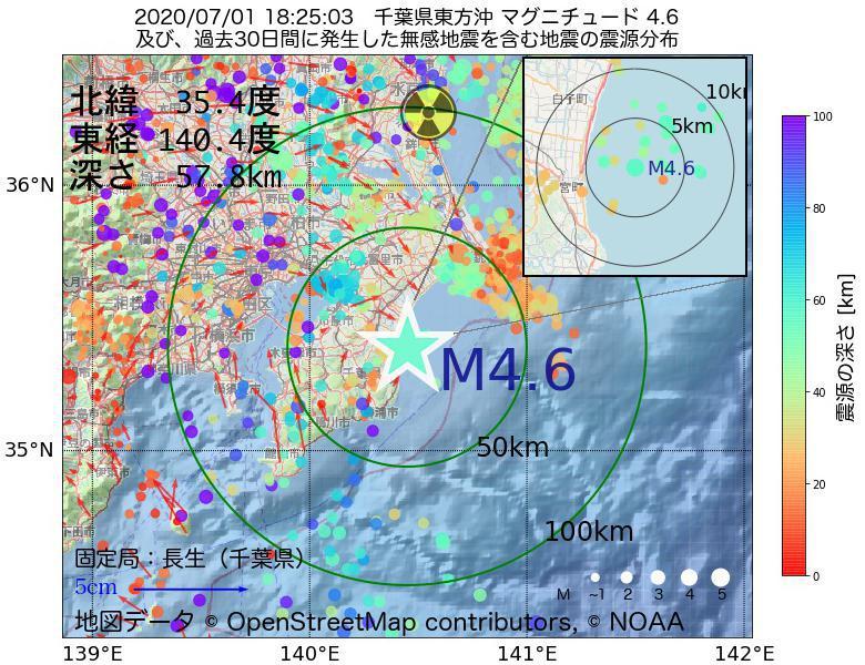 地震震源マップ:2020年07月01日 18時25分 千葉県東方沖でM4.6の地震