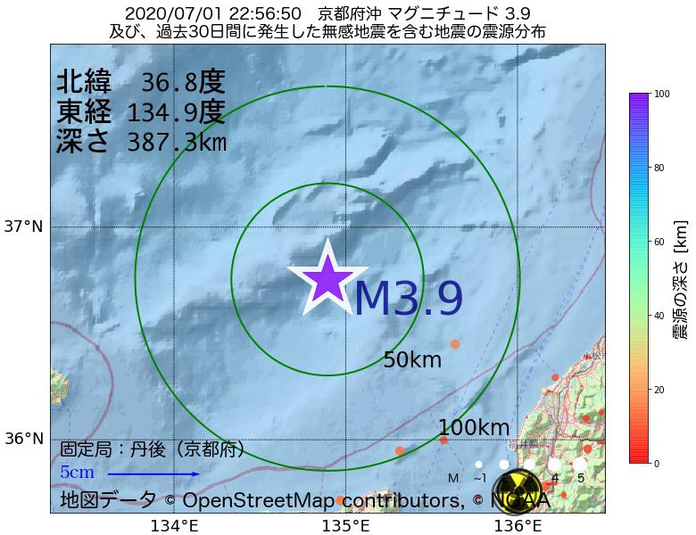 地震震源マップ:2020年07月01日 22時56分 京都府沖でM3.9の地震