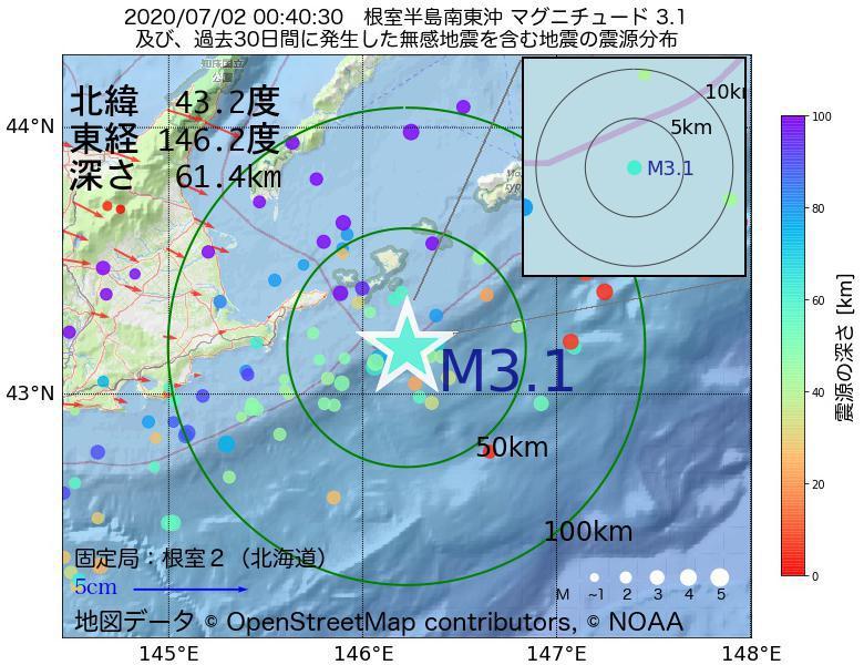 地震震源マップ:2020年07月02日 00時40分 根室半島南東沖でM3.1の地震