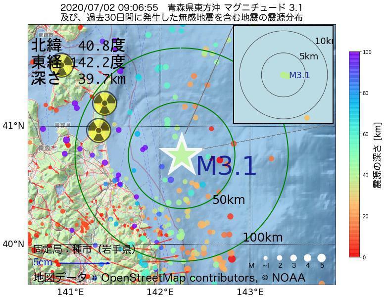 地震震源マップ:2020年07月02日 09時06分 青森県東方沖でM3.1の地震