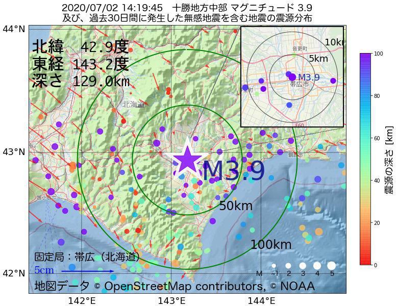 地震震源マップ:2020年07月02日 14時19分 十勝地方中部でM3.9の地震