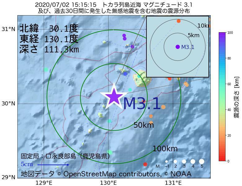 地震震源マップ:2020年07月02日 15時15分 トカラ列島近海でM3.1の地震