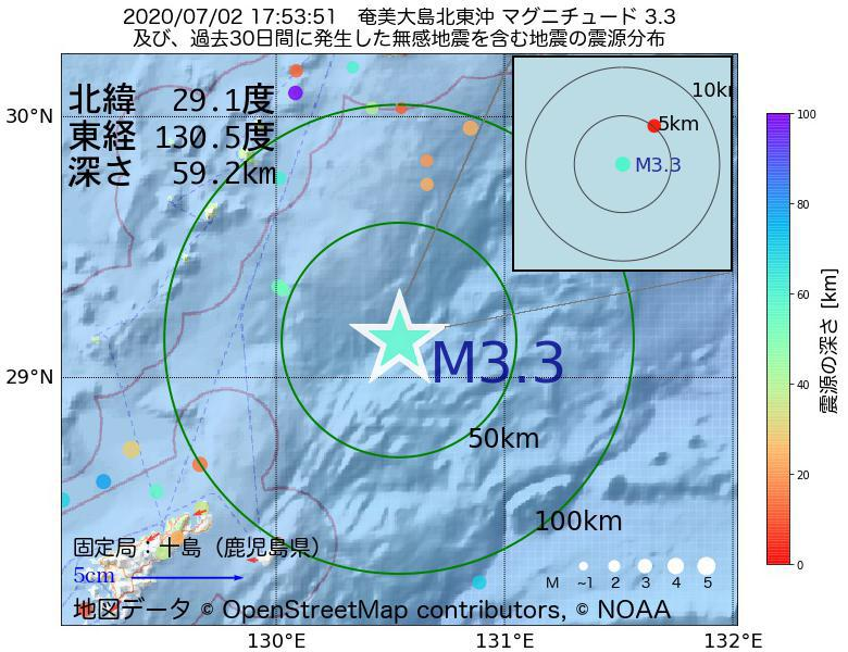 地震震源マップ:2020年07月02日 17時53分 奄美大島北東沖でM3.3の地震