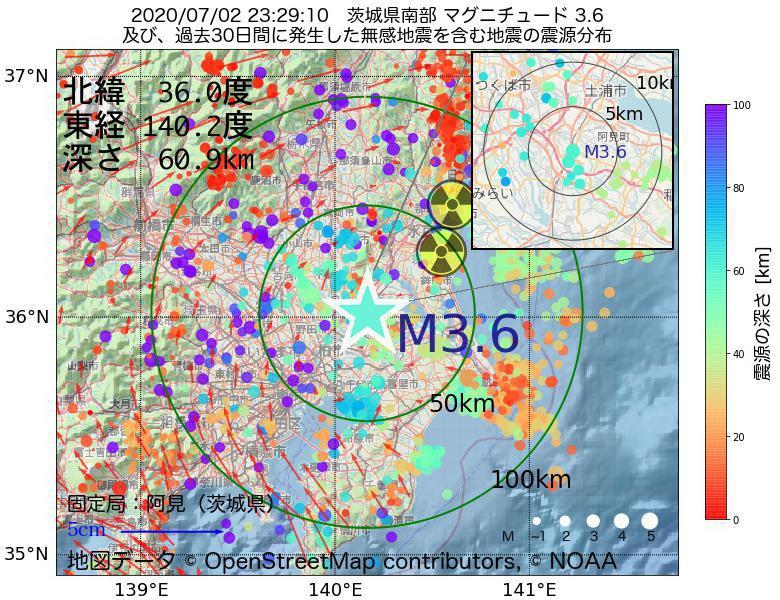 地震震源マップ:2020年07月02日 23時29分 茨城県南部でM3.6の地震