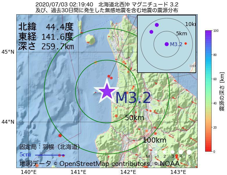 地震震源マップ:2020年07月03日 02時19分 北海道北西沖でM3.2の地震