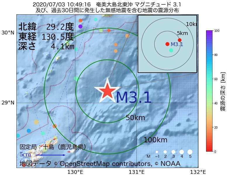 地震震源マップ:2020年07月03日 10時49分 奄美大島北東沖でM3.1の地震