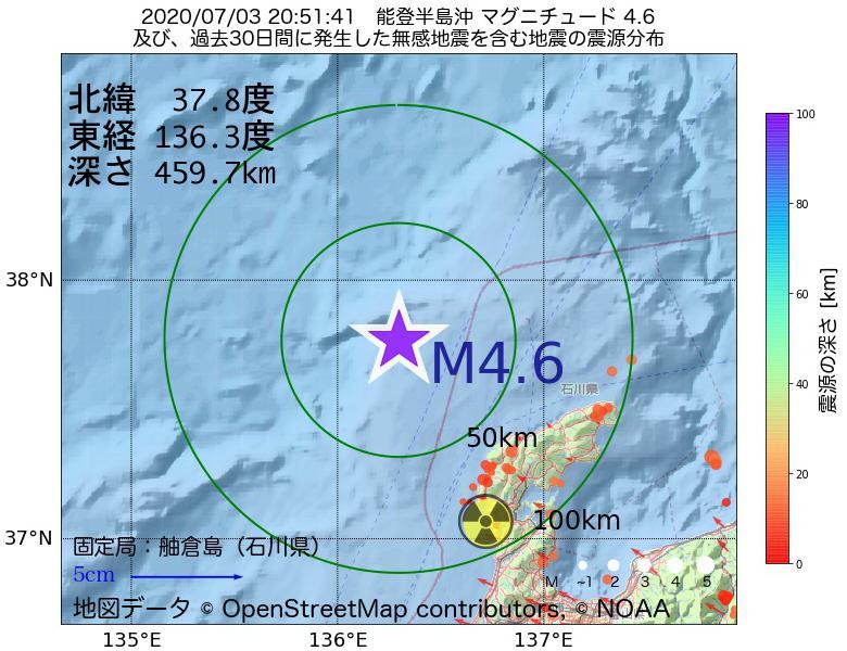 地震震源マップ:2020年07月03日 20時51分 能登半島沖でM4.6の地震