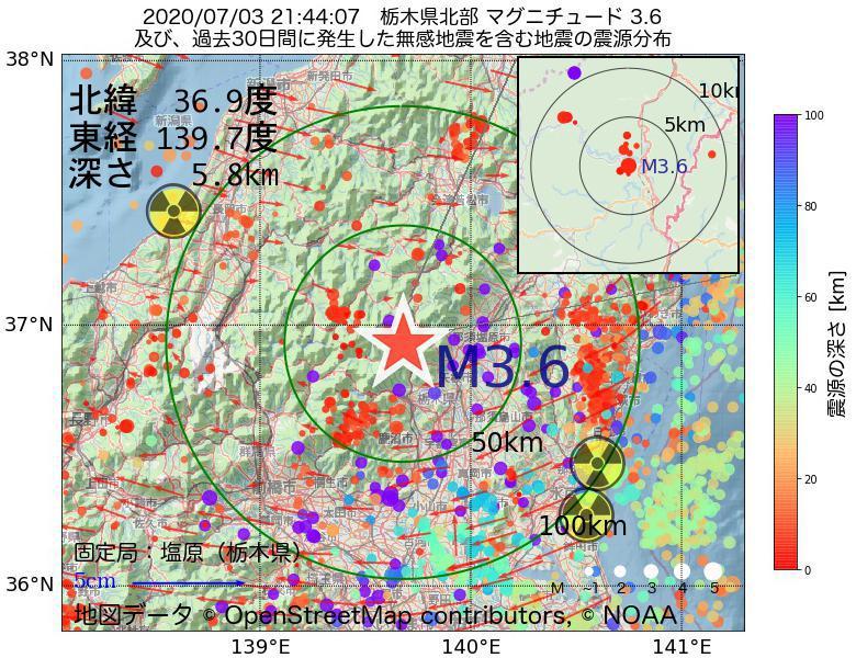 地震震源マップ:2020年07月03日 21時44分 栃木県北部でM3.6の地震