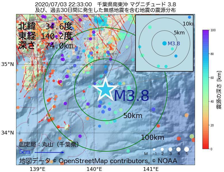 地震震源マップ:2020年07月03日 22時33分 千葉県南東沖でM3.8の地震