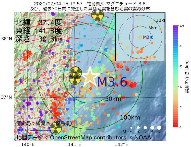 地震震源マップ:2020年07月04日 15時19分 福島県沖でM3.6の地震