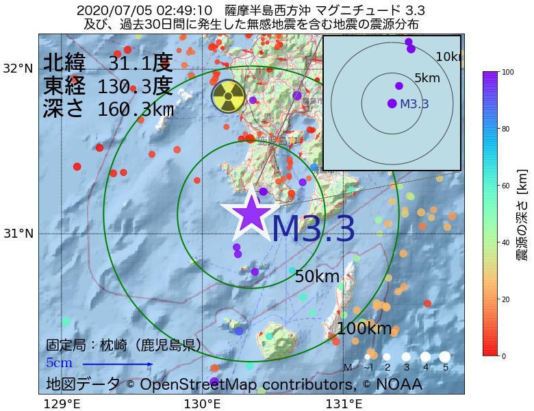 地震震源マップ:2020年07月05日 02時49分 薩摩半島西方沖でM3.3の地震