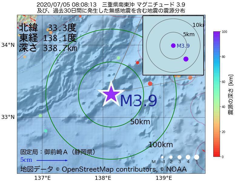 地震震源マップ:2020年07月05日 08時08分 三重県南東沖でM3.9の地震