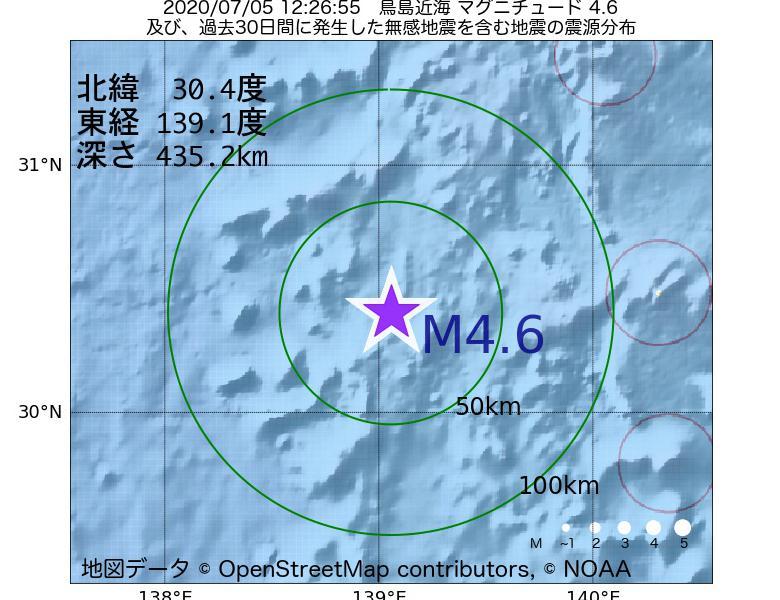 地震震源マップ:2020年07月05日 12時26分 鳥島近海でM4.6の地震