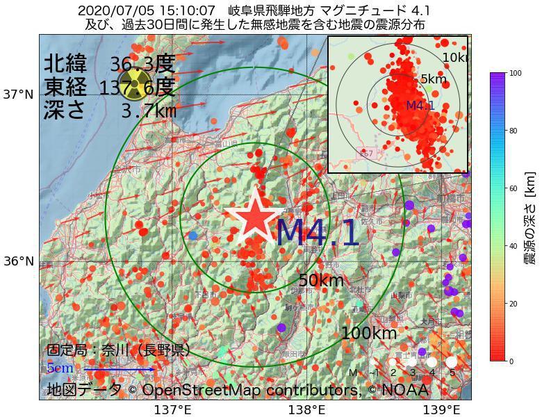 地震震源マップ:2020年07月05日 15時10分 岐阜県飛騨地方でM4.1の地震