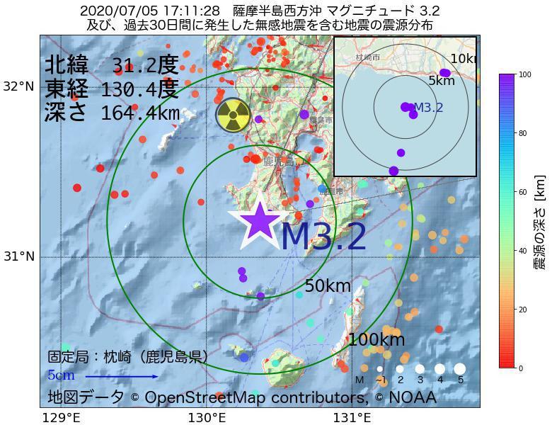 地震震源マップ:2020年07月05日 17時11分 薩摩半島西方沖でM3.2の地震