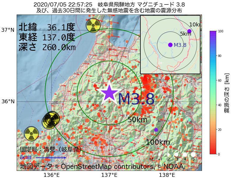 地震震源マップ:2020年07月05日 22時57分 岐阜県飛騨地方でM3.8の地震