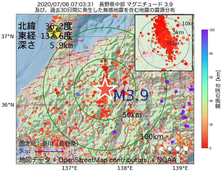 地震震源マップ:2020年07月06日 07時03分 長野県中部でM3.9の地震