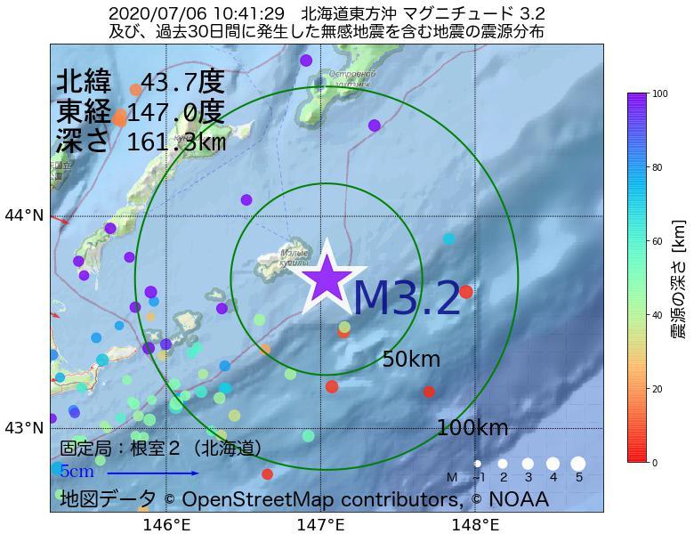 地震震源マップ:2020年07月06日 10時41分 北海道東方沖でM3.2の地震