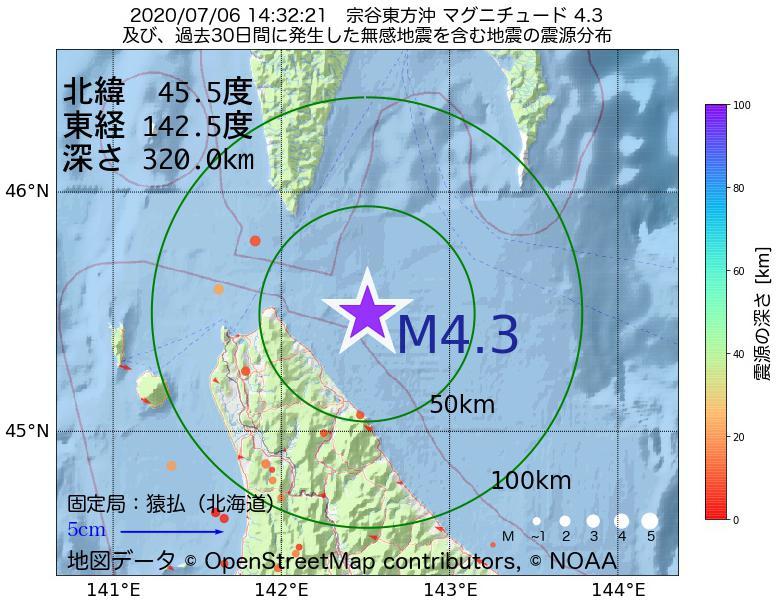 地震震源マップ:2020年07月06日 14時32分 宗谷東方沖でM4.3の地震