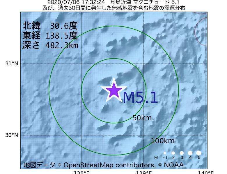 地震震源マップ:2020年07月06日 17時32分 鳥島近海でM5.1の地震