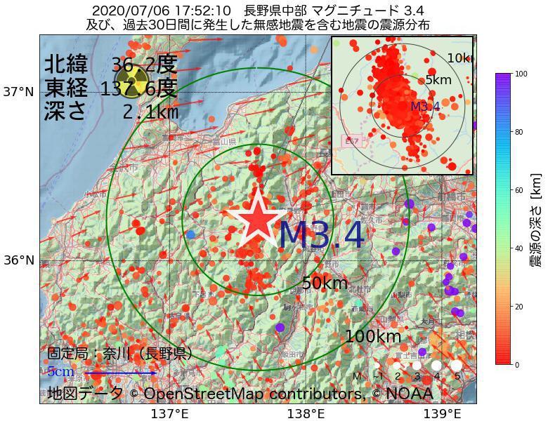 地震震源マップ:2020年07月06日 17時52分 長野県中部でM3.4の地震