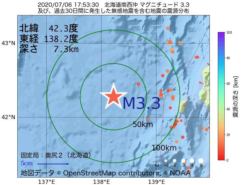 地震震源マップ:2020年07月06日 17時53分 北海道南西沖でM3.3の地震
