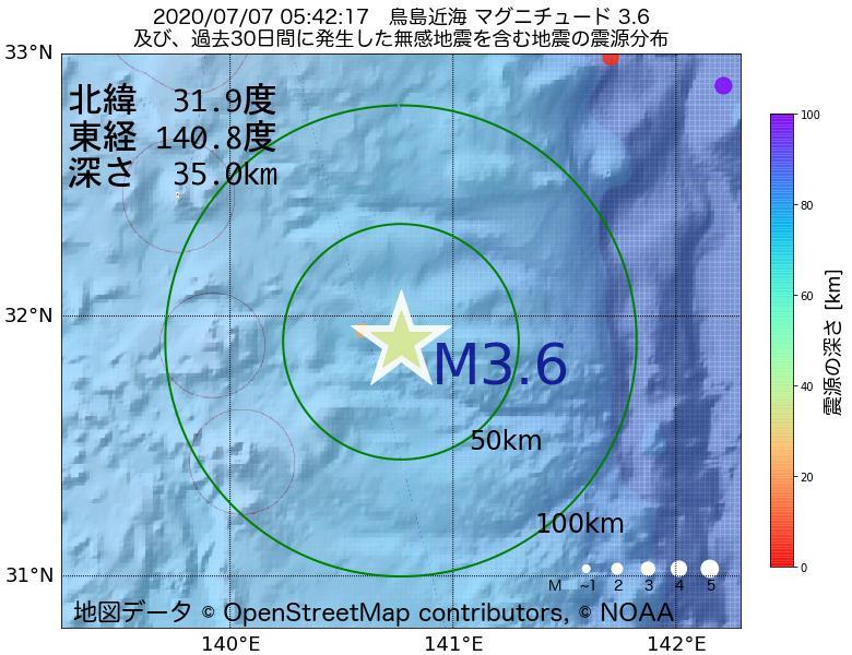 地震震源マップ:2020年07月07日 05時42分 鳥島近海でM3.6の地震