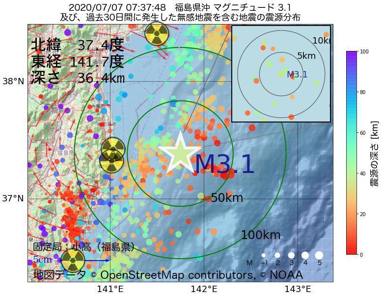 地震震源マップ:2020年07月07日 07時37分 福島県沖でM3.1の地震