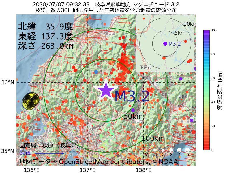 地震震源マップ:2020年07月07日 09時32分 岐阜県飛騨地方でM3.2の地震