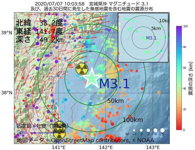 地震震源マップ:2020年07月07日 10時03分 宮城県沖でM3.1の地震
