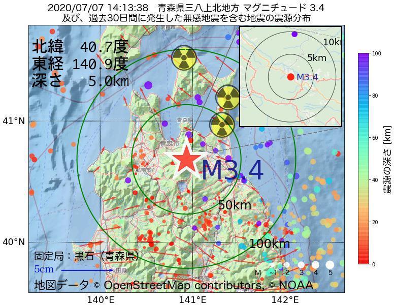 地震震源マップ:2020年07月07日 14時13分 青森県三八上北地方でM3.4の地震