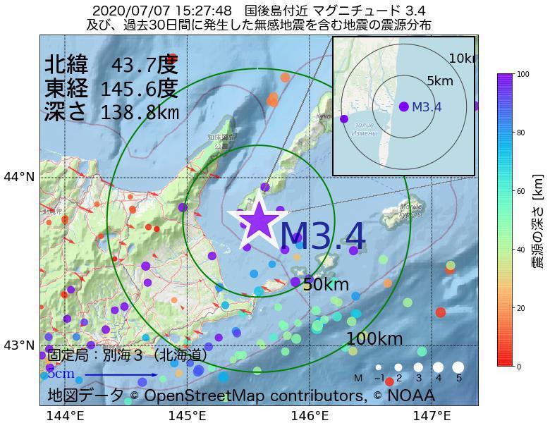 地震震源マップ:2020年07月07日 15時27分 国後島付近でM3.4の地震