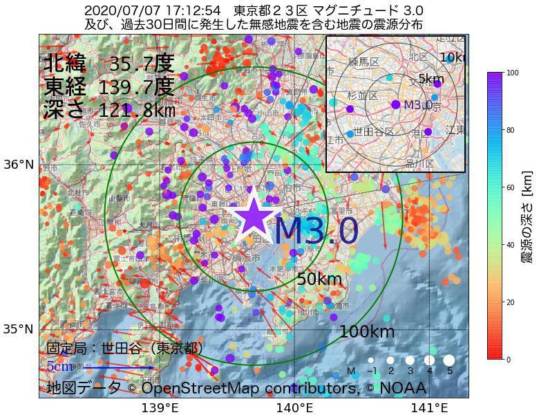 地震震源マップ:2020年07月07日 17時12分 東京都23区でM3.0の地震