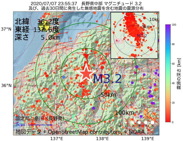 地震震源マップ:2020年07月07日 23時55分 長野県中部でM3.2の地震
