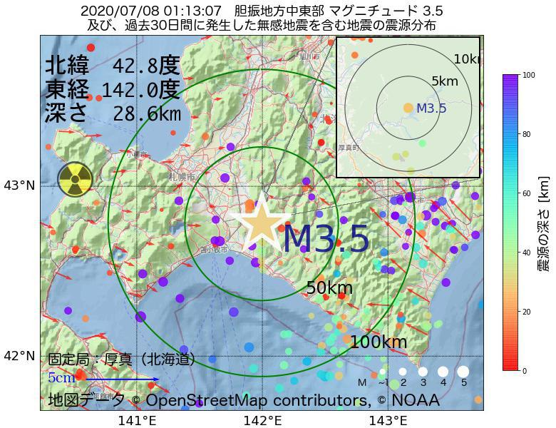 地震震源マップ:2020年07月08日 01時13分 胆振地方中東部でM3.5の地震