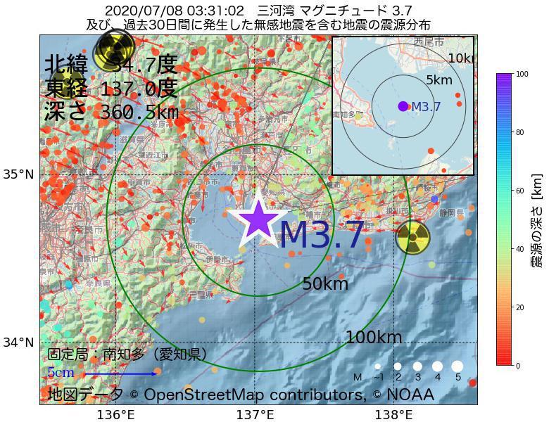 地震震源マップ:2020年07月08日 03時31分 三河湾でM3.7の地震